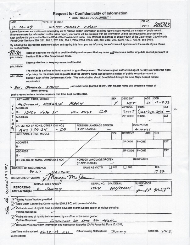 request for confidentiality lapd devonshire 2009 copy